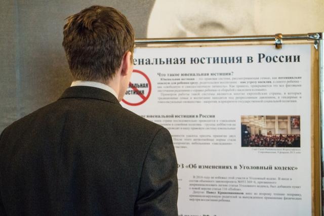 Центр реабилитации в Подмосковье разлучил мать с сыном