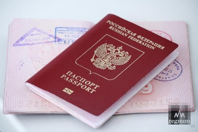 Коста-Рика отменила визы для туристов из России