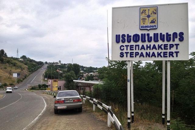 Степанакерт