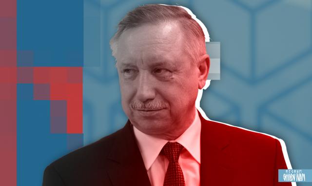 Беглов принял решение баллотироваться в губернаторы Санкт-Петербурга