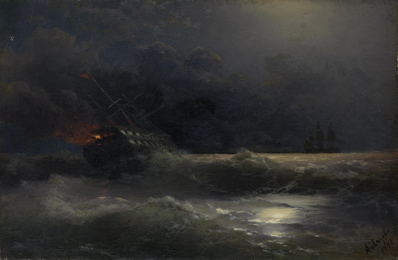 Иван Айвазовский. Горящий корабль.1896
