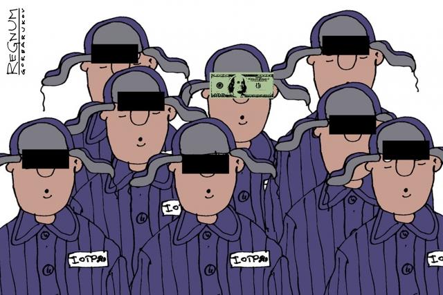 Россия криминальная, Россия неотмщённая: когда воровать можно и модно
