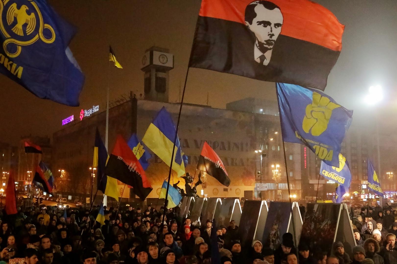 День рождения Степана Бандеры на Украине