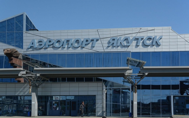 Аэропорт «Якутск», г.Якутск, Республика Саха (Якутия)