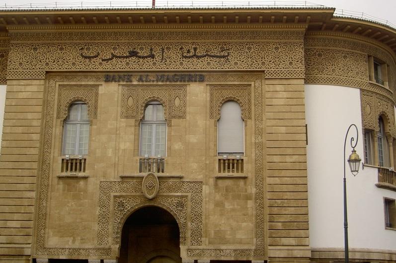Центральный банк Аль-Магриб. Марокко