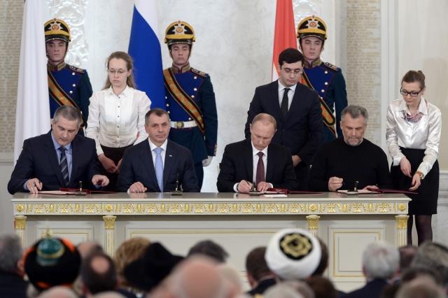 Подписание Договора о принятии Республики Крым и города Севастополя в состав Российской Федерации