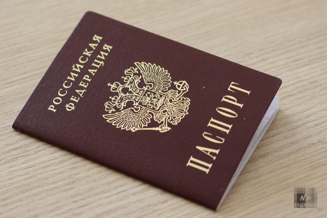 b071652a6c15 ... получить гражданство РФ, Госдума приняла в первом чтении, передает  корреспондент ИА REGNUM30 мая. Паспорт гражданина России