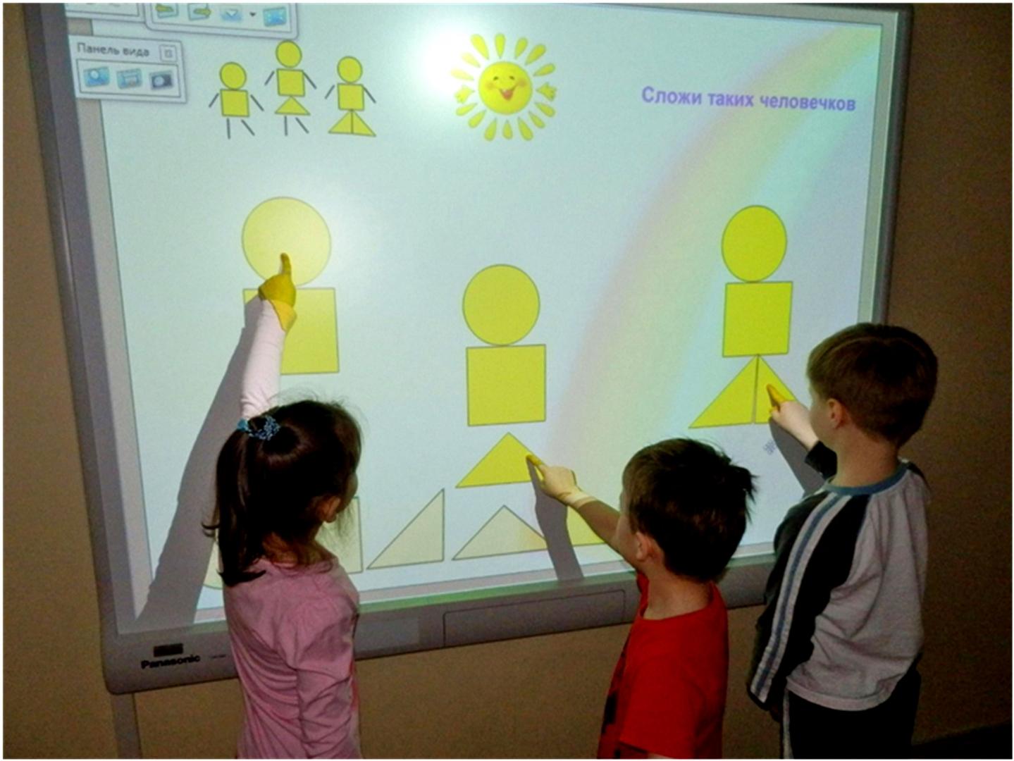 Интерактивная доска — главный инструмент российской цифровой педагогики