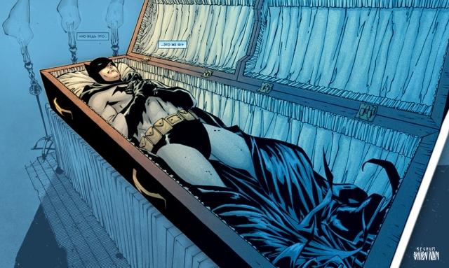 Как Гейман Бэтмена убивал
