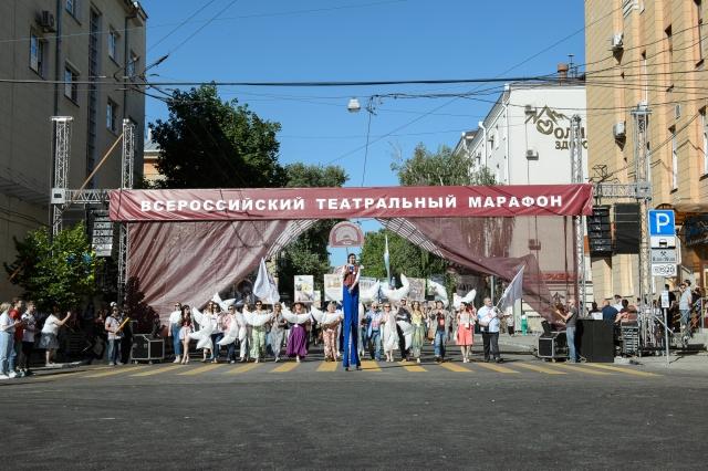 Воронеж принял эстафету Всероссийского театрального марафона