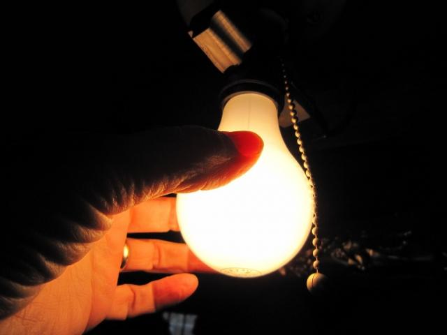 regnum picture 1559830653170281 big - На Украине сообщили о новом повышении цен на электричество на 25 %