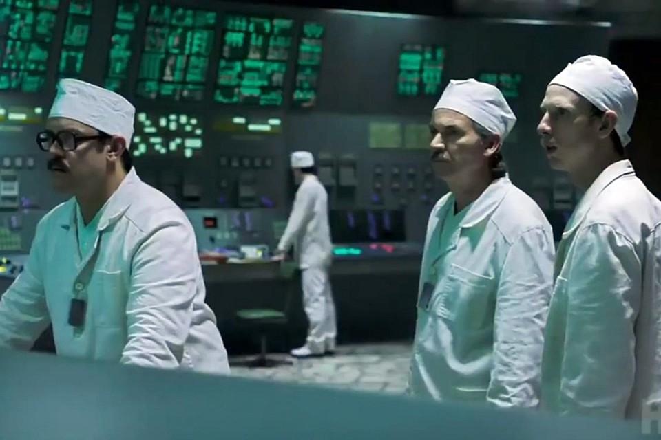 Сотрудники АЭС