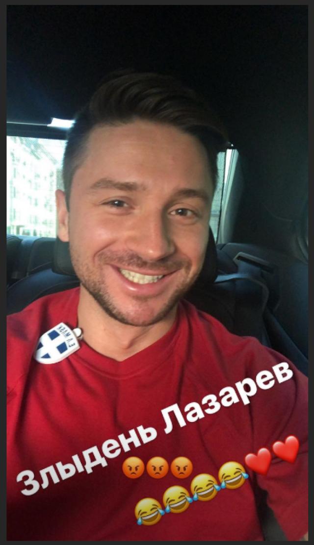 Лазарев назвал фантазией слухи о его конфликте с Лободой