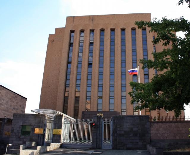 Посольство России. Ереван