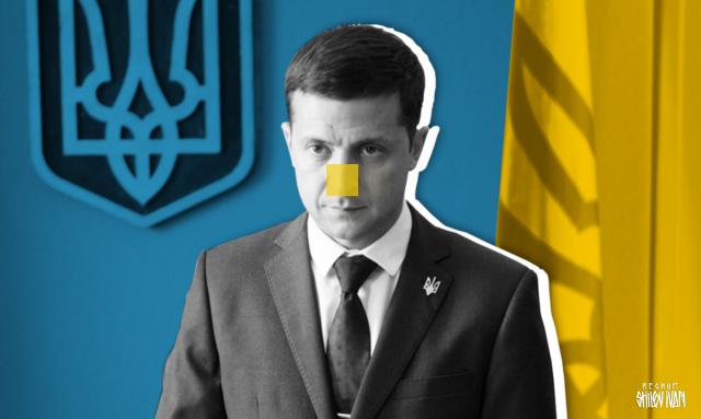 Зеленский не против, чтобы «кто-нибудь» привез ему дешевый газ из России