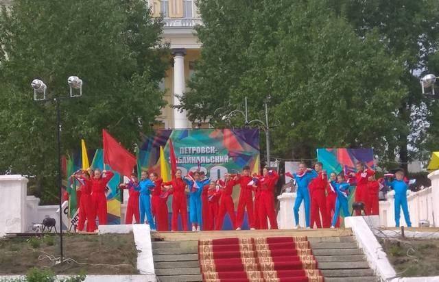 День России совпал с днём рождения города Петровск-Забайкальский
