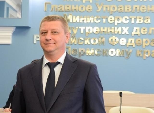 Псковское управление МВД возглавил начальник прикамской полиции