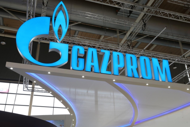 Бойко заявил, что «Газпром» даёт «Нафтогазу» скидку в 25% от цен в ЕС