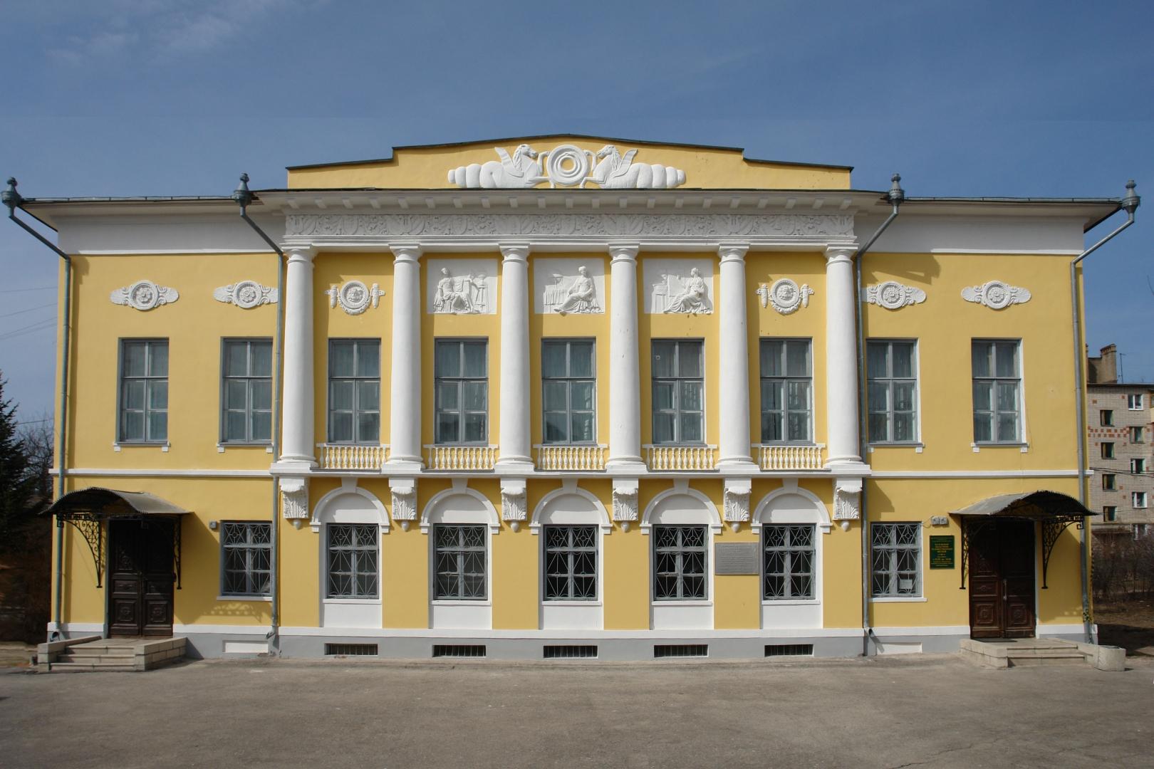 Калужский музей изобразительных искусств.