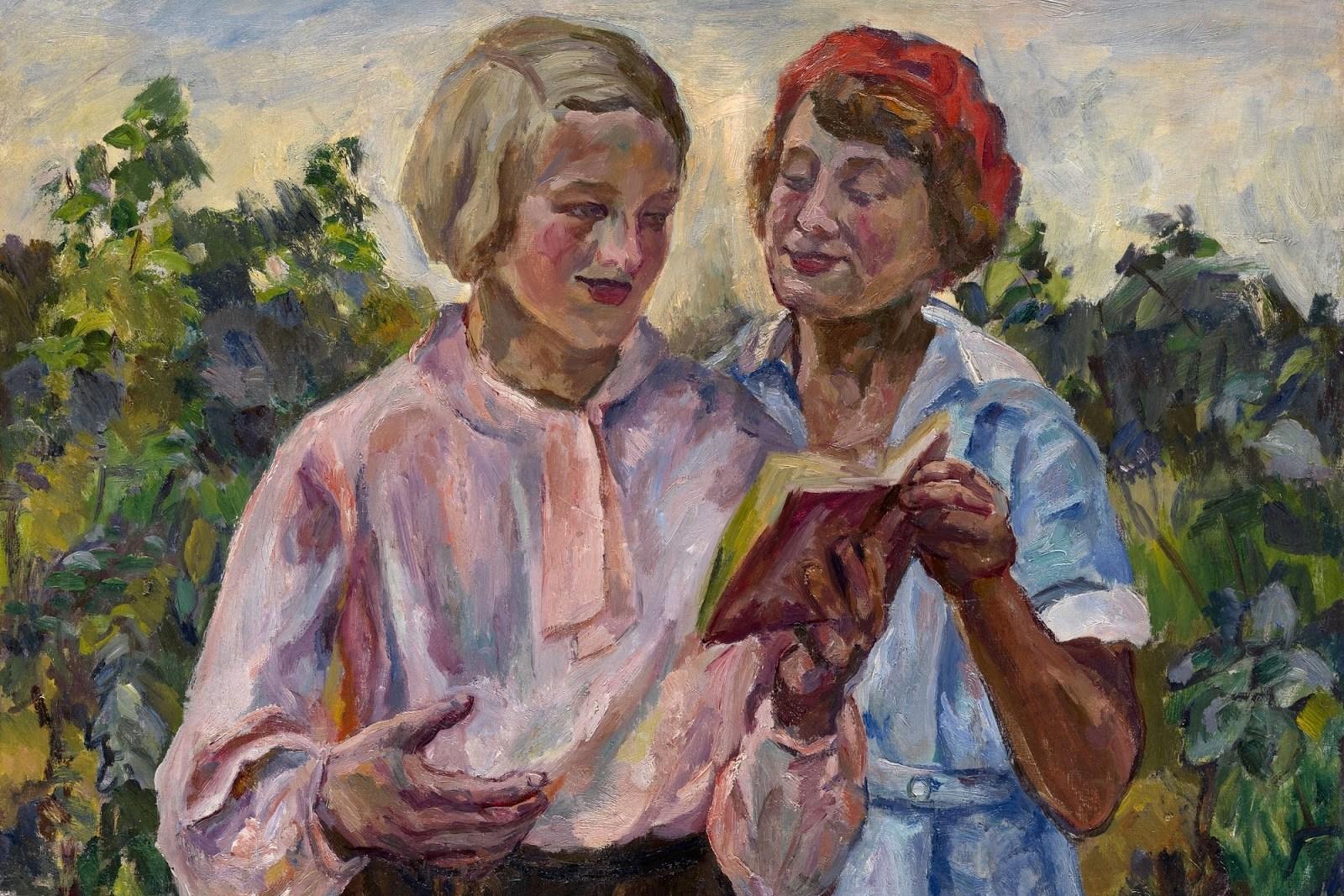 Аристарх Лентулов. Чтение стихов