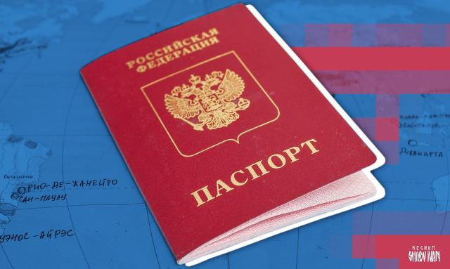 Ростовская область начинает выдачу паспортов РФ жителям Донбасса