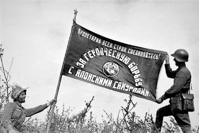 Мы победили японских самураев! Сентябрь 1939