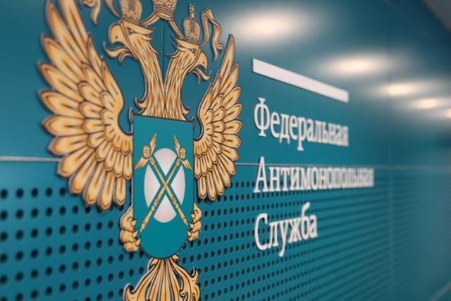 Челябинская компания «Южуралмост» подала в суд на ФАС
