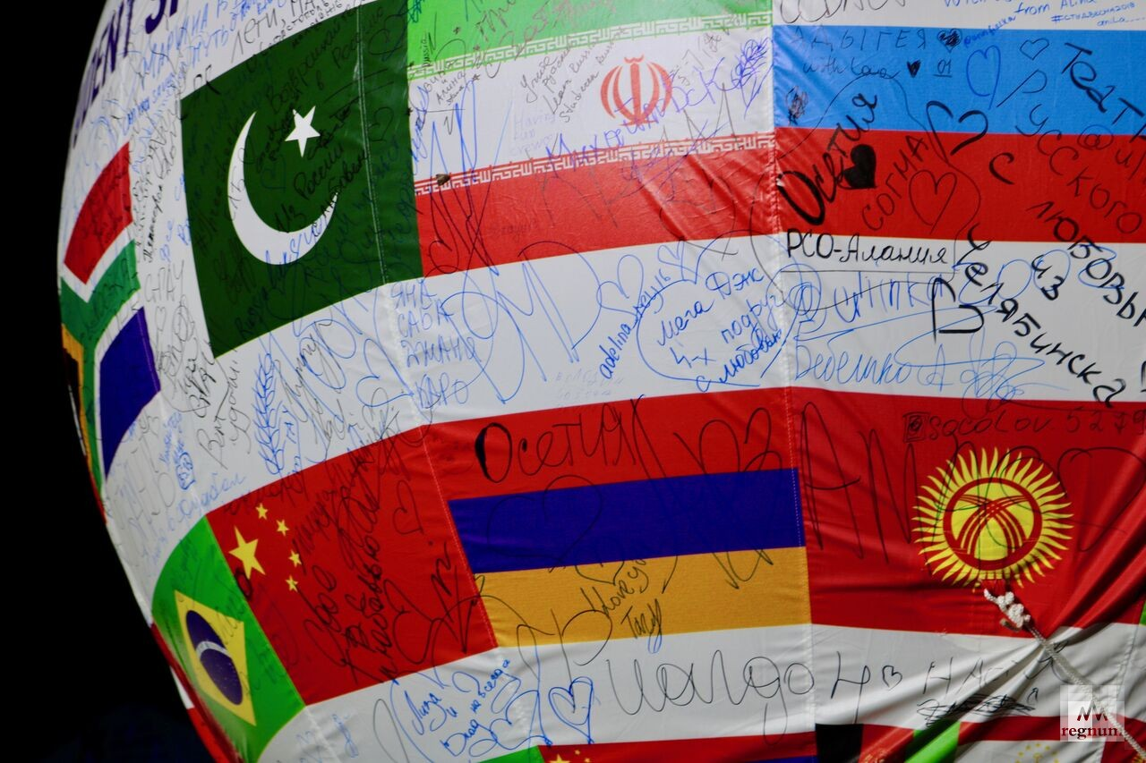 Шар с подписями участников из разных стран мира