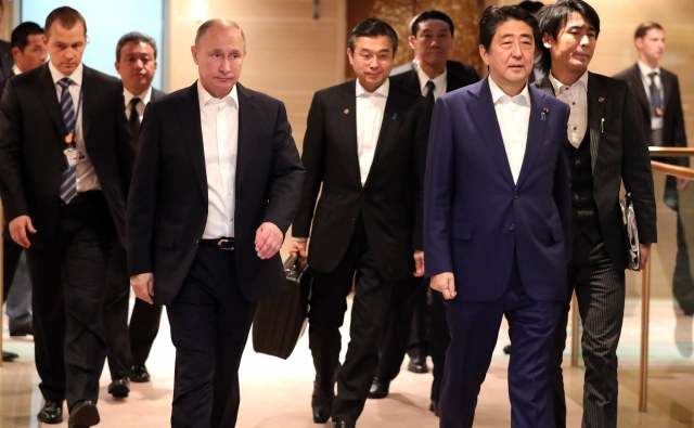 Визит Владимира Путина в Японию. 15 − 16 декабря 2016 года