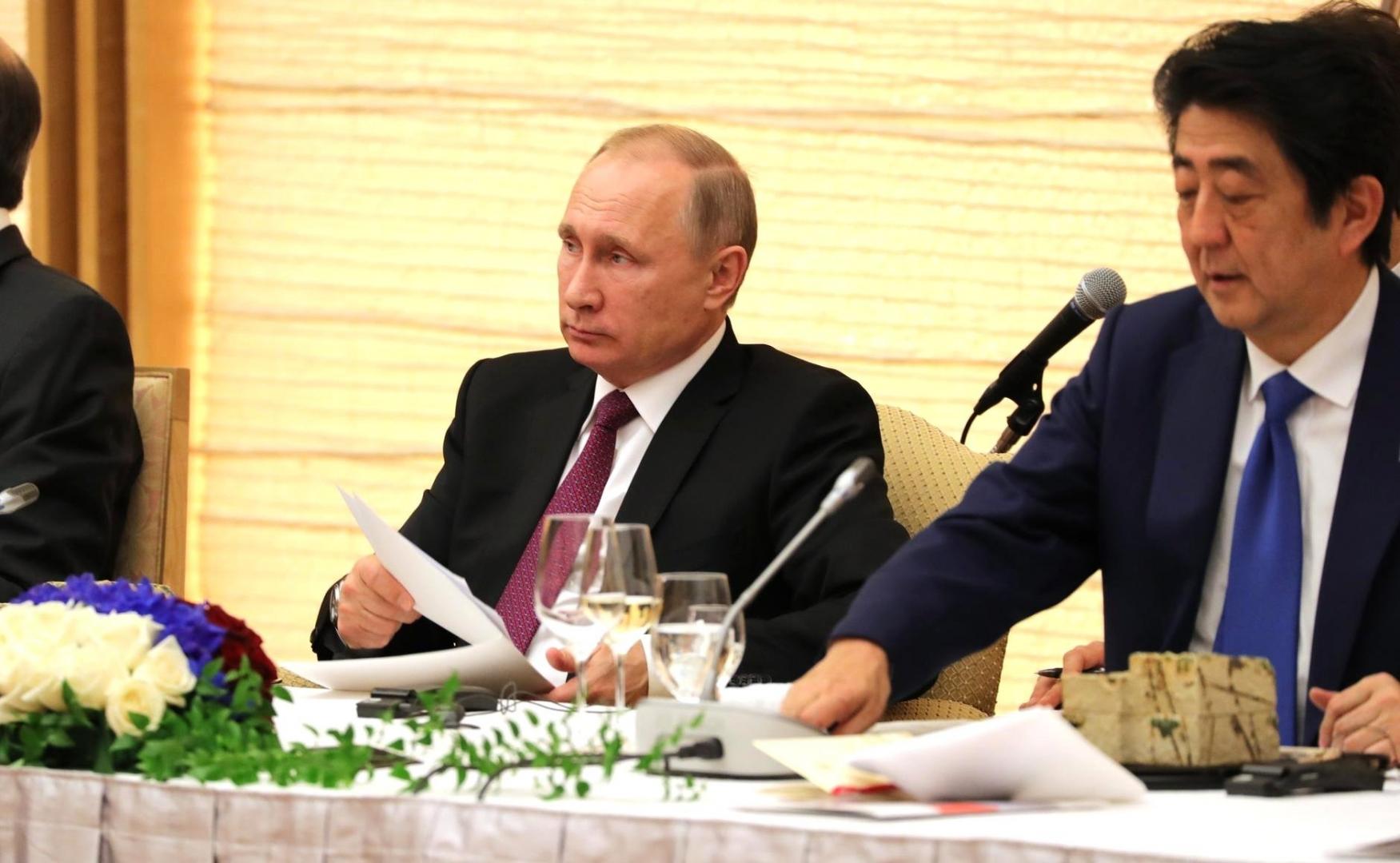 Российско-японские переговоры. 15 − 16 декабря 2016 года, Токио