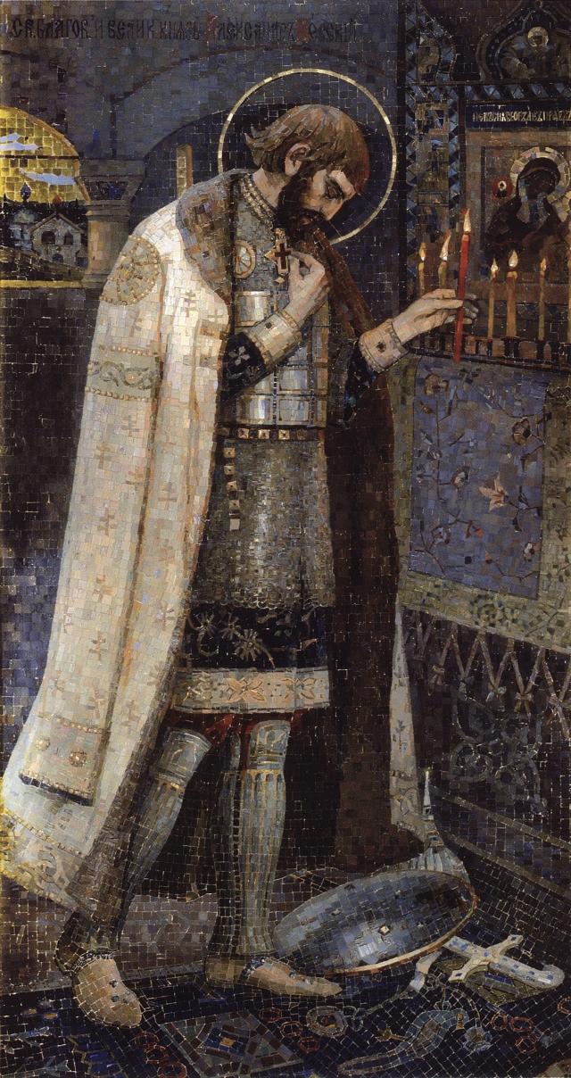 Михаил Нестеров. Благоверный князь Александр Невский. 1894 — 1895