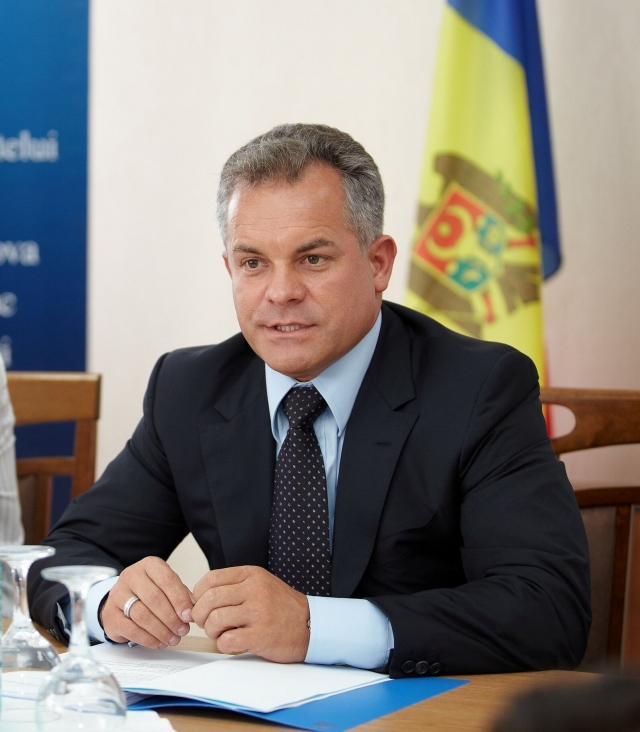 Владимир Плахотнюк