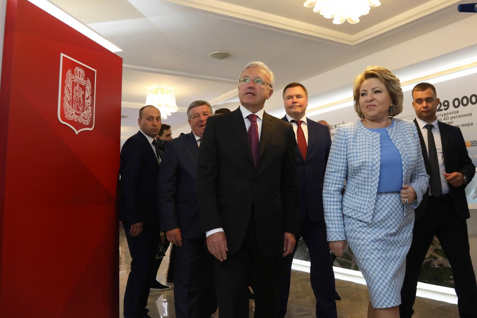 Дни Красноярского края в Совете Федерации