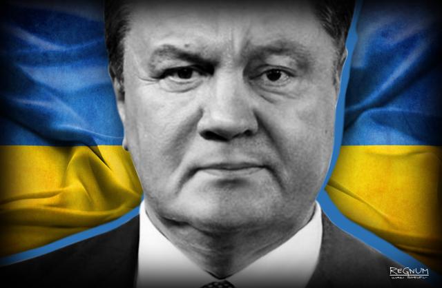 Янукович и Порошенко