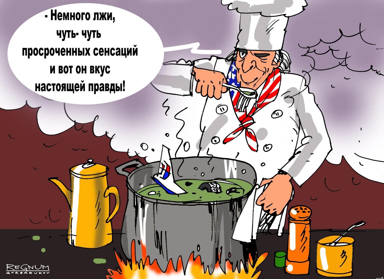 https://regnum.ru/uploads/pictures/news/2019/06/28/regnum_picture_15617320641197867_normal.jpg