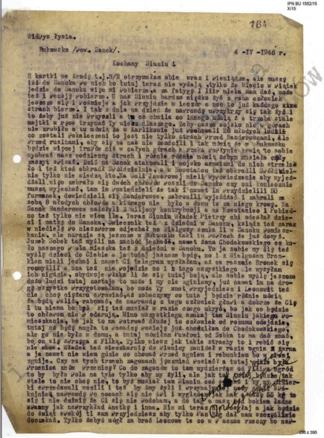 Машинописный оригинал документа. Страница 1