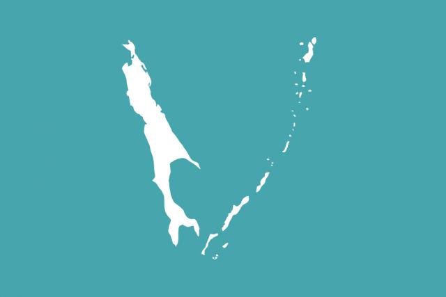 Курильские острова на официальном флаге Сахалинской области России