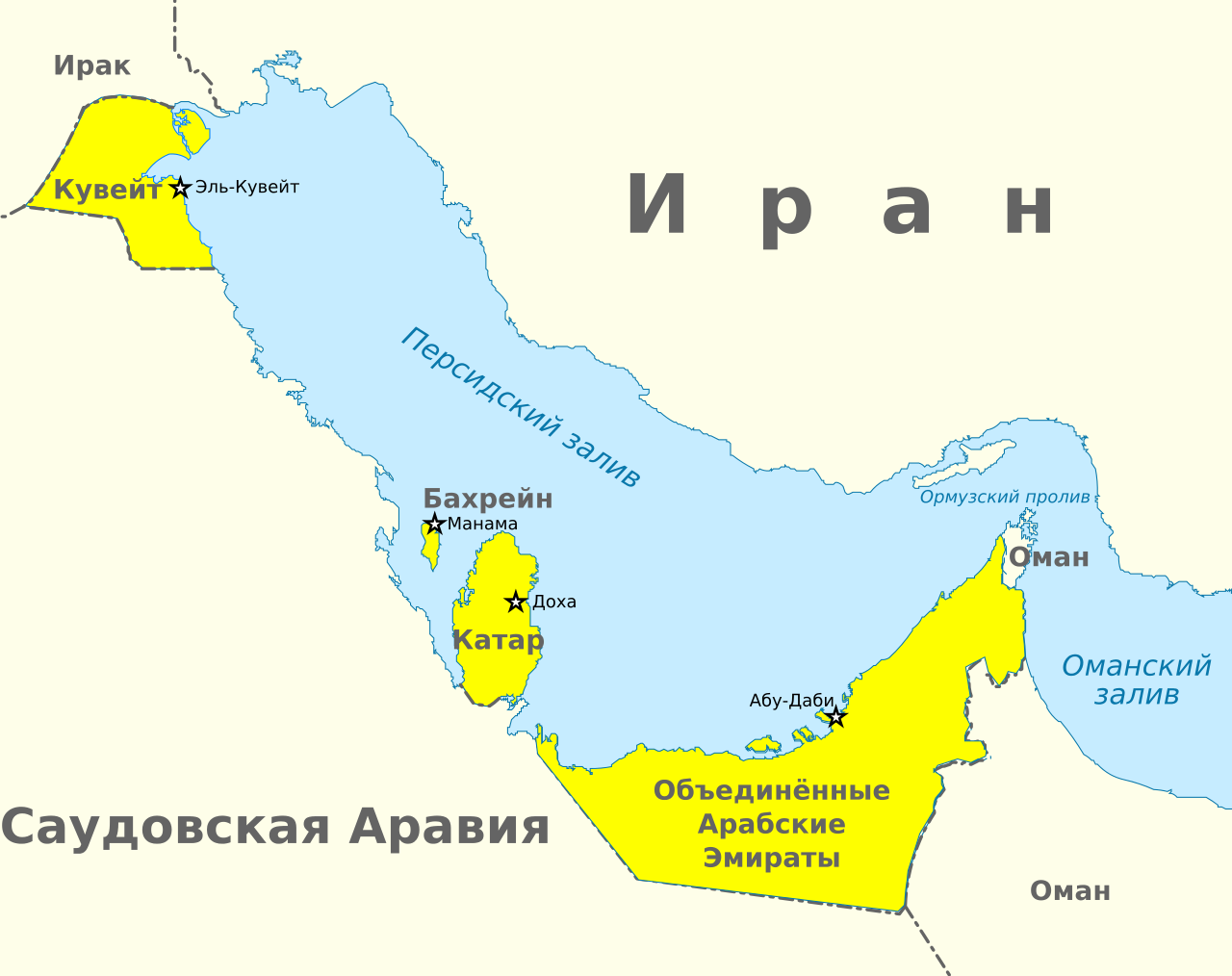 Картинки по запросу ормузский пролив на карте