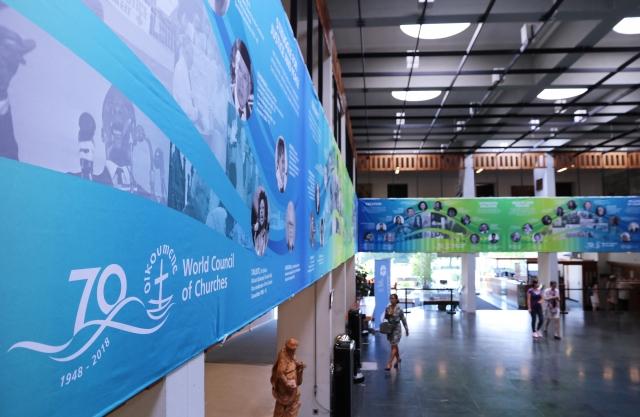90 лиц Всемирного совета церквей: с 1948 по 2018 гг. Выставка в фойе Экуменического центра в Женеве