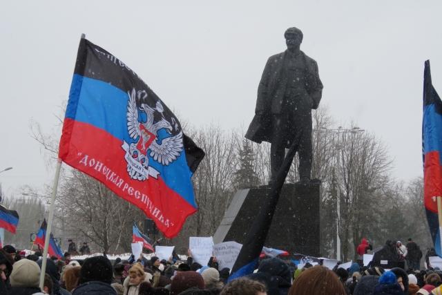 Митинг на площади Ленина. Донецк. ДНР. 2017