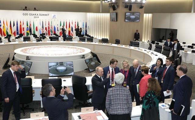 Итоговое заседание «Группы двадцати»