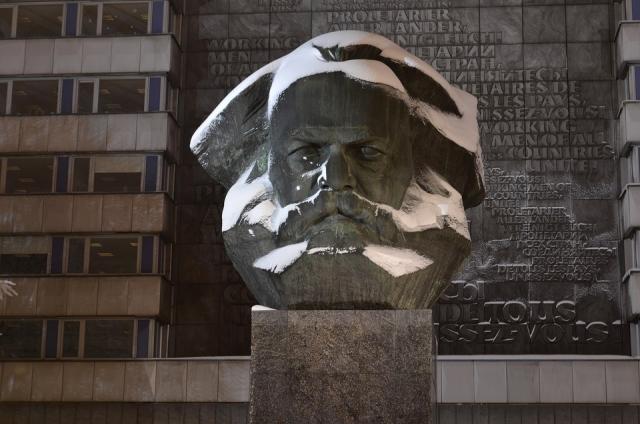 Бюст Маркса