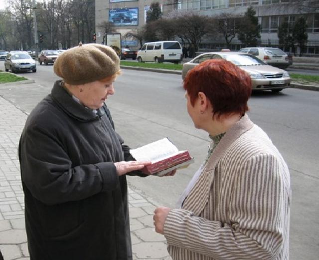 Проповедники Свидетелей Иеговы (запрещенная в России организация)