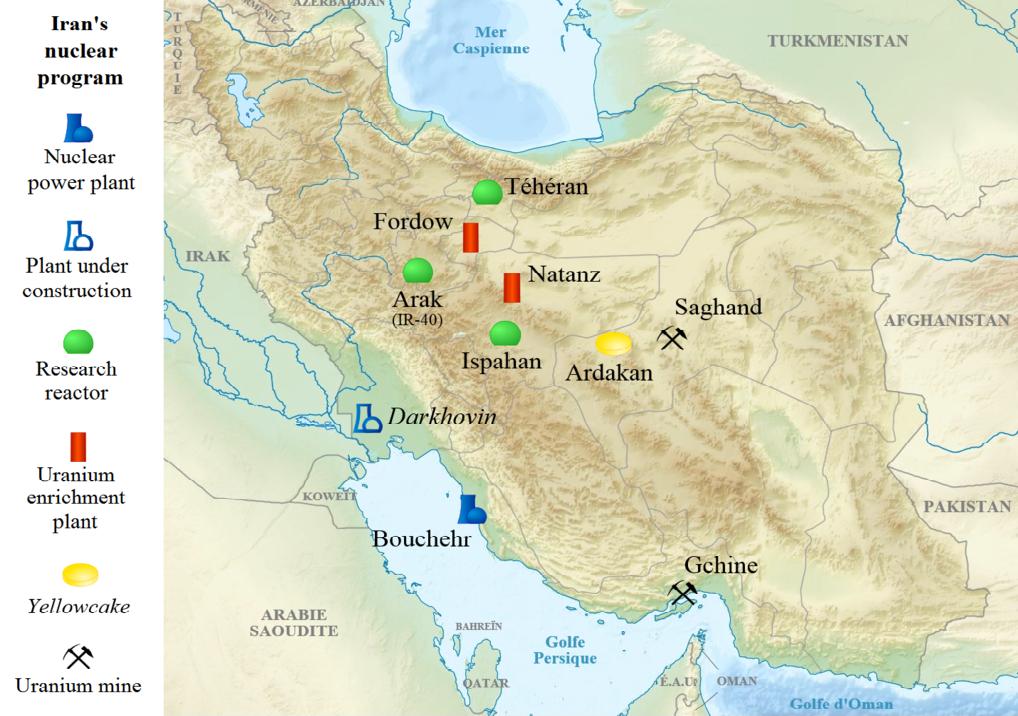 Основные объекты ядерной программы Ирана