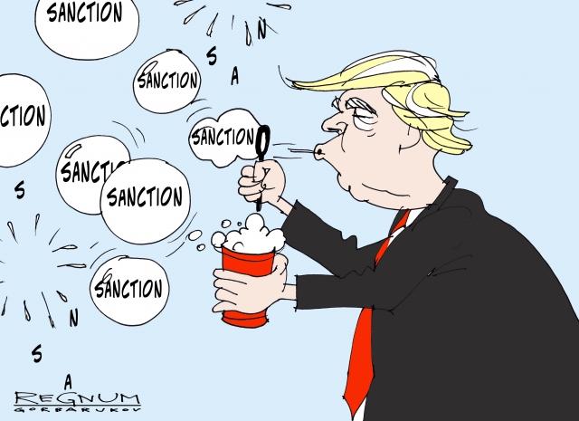 Сколько денег Вашингтон может «не дать» России?