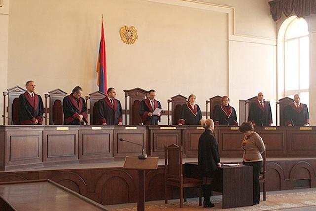 "Image result for суды армении"""