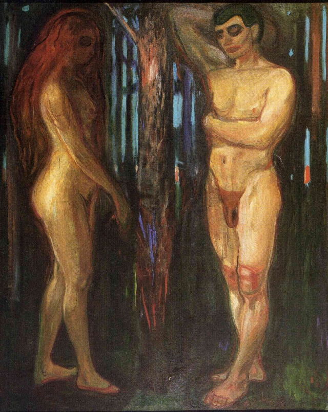 Эдвард Мунк. Адам и Ева. 1918