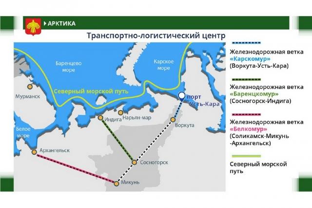 Карта транспортно-логистического центра в Республике Коми
