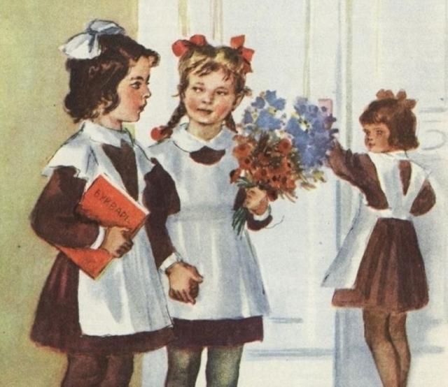 открытки советских времен 1 сентября заключительном