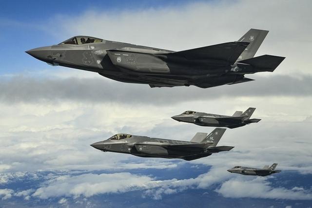 Истребитель-бомбардировщик пятого поколения Lockheed Martin F-35 Lightning II